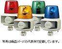 パトライト 音声合成内蔵型パッシブセンサ回転灯 ラッパッパRTS-100F-Y色:黄色 電圧:AC100V
