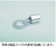 銅線用裸圧着端子(R型)丸型圧着端子
