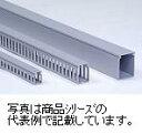 興和化成 配線ダクトカット品SUM-46H-1300L材質:硬質塩化ビニール(自己消火性 94V-0)カラー:グレーカット寸法:KD-46-20H 1,300mm側孔規格:H発注単位:1本