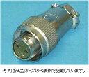 三和電気工業 丸型コネクタSNS-1602-PCF プラグ(ストレート)極数:2極