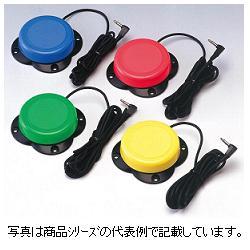 国際電業 フットスイッチSPS-1LR入力支援スイッチ「たっちぴこ」色:ライトレッド【当社在庫品】