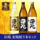 麦の貯蔵酒飲みくらべ