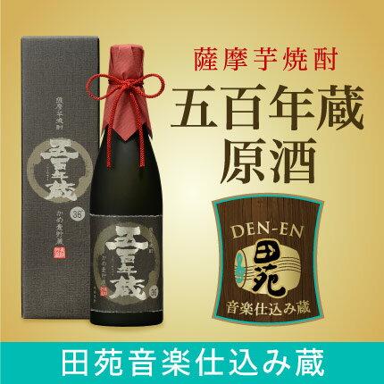 五百年蔵 原酒