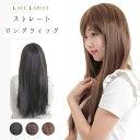 ウィッグ ロング フルウィッグ エクステ ウイッグ 耐熱 全3色 ハロウィン コスプレ かつら 長髪