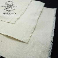 【国産スレキ】岡山県産スレ−キ(全3種類)綿:100%〜生地・布地〜
