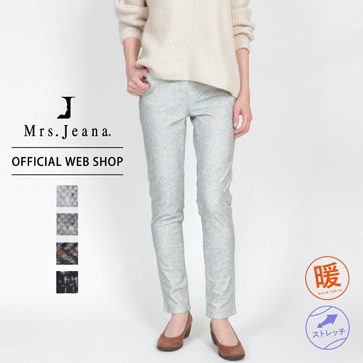 ボトムス, パンツ  1 23 23:59 SALE Mrs.Jeana MJ4491