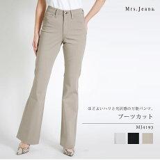 【Mrs.Jeama】ブーツカットMJ-4193