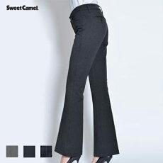【SweetCamel】あったか素材のスレンダーCA-6353