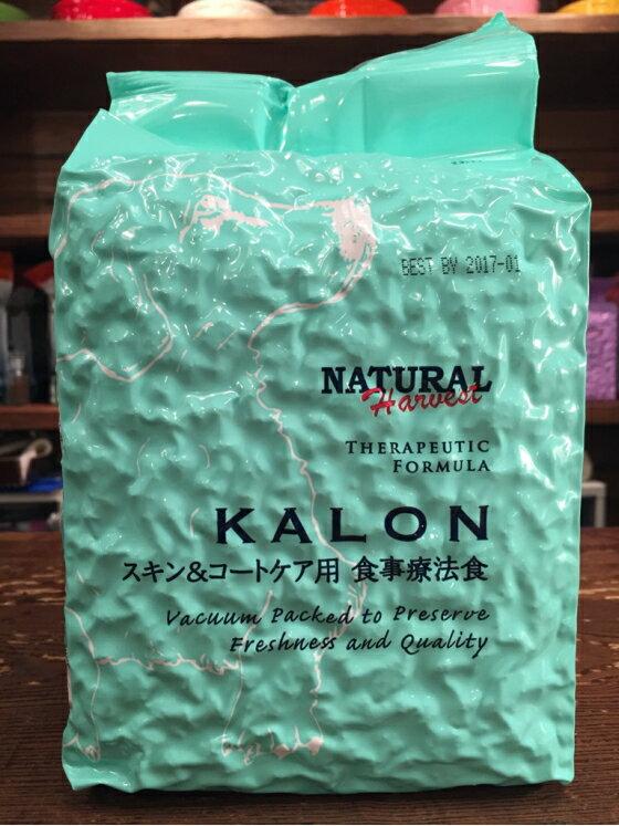 NATURALHARVESTナチュラルハーベストKALON カロン10.88k(1.36kが8袋)【北海道内翌日午前着】【12時までの御注文で即日発送】