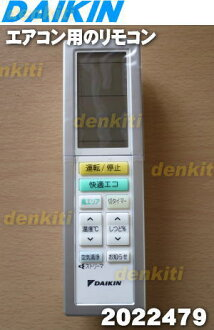 daikin air conditioner remote instructions