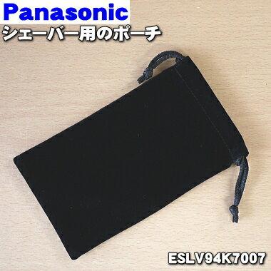 シェーバー・バリカン用アクセサリー, その他 1Panasonic ESLV94K700760