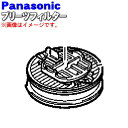 パナソニック掃除機用のプリーツフィルター★1個【Panaso...