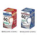 日立 LED電球 LDA9L-G/60HC LDA9D-G/60HC E26 60W形相当 一般電球形 電球色 昼光色 広配光 密閉形器具対応 調光器不可(LDA9LG60HC LDA9DG60HC)【送料80サイズ】 3