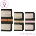 【藤本電業】【iPhone6S/6専用 】【送料無料】Bi6...