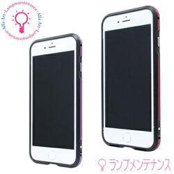 【iPhone8/7専用】【送料無料】BPi7-02アルミバンパー(2カラーver)