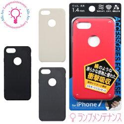 【iPhone7専用】Ji7-08WH