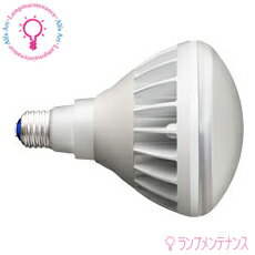 岩崎LEDアイランプLDR100/200V18L-H/W/730セルフバラスト水銀ランプ160W相当