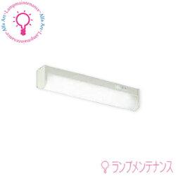 【KOIZUMI】LEDキッチンライト_AB46902L
