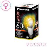 パナソニック LED電球 LDA10L/C/W E26 40W形相当 一般電球形 電球色 クリアタイプ 調光器不可 (LDA10LCW)【メーカー僅少在庫※】【送料80サイズ】【i】
