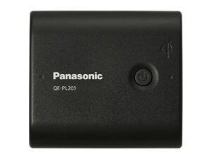 USB対応モバイル電源パック『Charge Pad』(チャージパッド電源パック)2011年6月24日発売予定 ※...