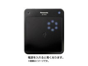 無接点充電パッド『Charge Pad』(チャージパッド本体)2011年6月24日発売予定 ※入荷次第発送致...