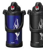 【送料無料】オルゴ 大容量水筒ポータブルジャグST 2.3L PJX-23 【直飲み】【水筒】【大容量】【ステンレス】