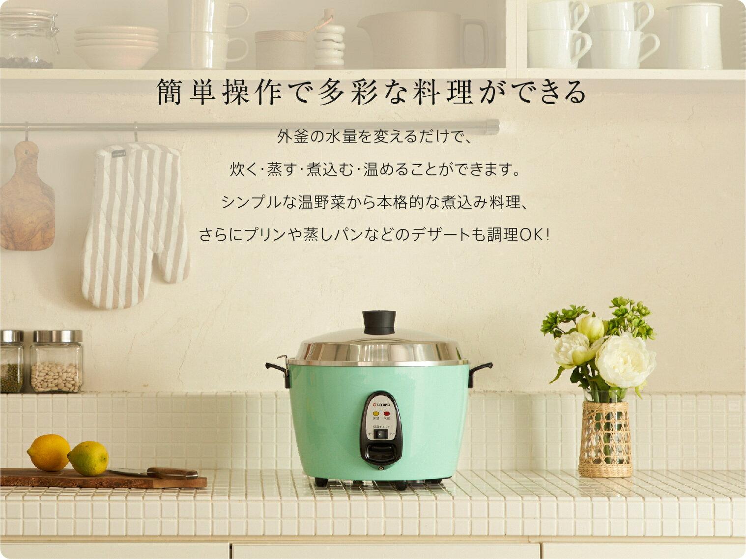 大同電鍋楽天公式販売店ー 6合 Mサイズ 外釜アルミ製(アクアブルー)