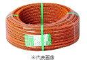 未来工業MFCD-16 CD管 ミラフレキCD オレンジ ライン10巻セット 色グレー MFCD16