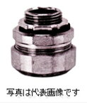 吉田商事 WBG50-54 50#防水プリカ用(ビニル被覆可とう電線管)コネクタ