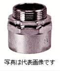 吉田商事 BC38-39 38#非防水プリカ用(可とう電線管)コネクタ