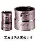 吉田商事 VKC38-39 38#非防水プリカ用(可とう電線管)コンビネーションカップねじなし接続形