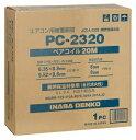 『カード対応OK!』ダイキン スポットエアコン部材【KCD-250D1】延長ダクト(メインダクト用)φ250X1m