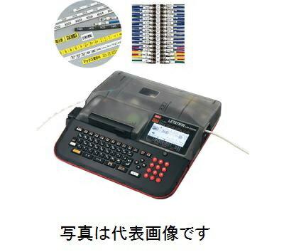 『ポイント5倍』(MAX)LM-500Wチューブマーカー レタツイン・チューブウォーマー内蔵・PCリンクモデル:電材BlueWood