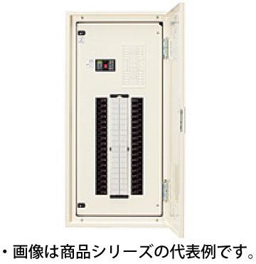日東工業PEN25-18JCアイセーバ協約形プラグイン電灯分電盤基本タイプ 単相3線式 主幹250A分岐回路数18 色クリーム