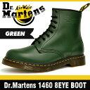 送料無料 ドクターマーチン 1460 8アイ (8ホール) ブーツ グリーン 定番の緑 本革 (レザー) レ...