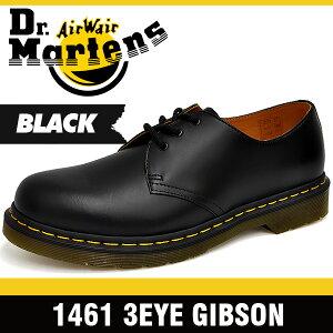 ドクターマーチン3アイ・シューズ・ギブソン・1461ブラック・スムース3ホールDr.Martens3EYEBootGIBSON1461