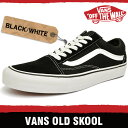 バンズ スニーカー メンズ レディース オールドスクール ブラック/ホワイト VANS OLD SKOOL BLACK/WHITE D3HY28