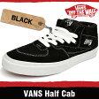 バンズ スニーカー メンズ レディース ハーフキャブ ブラック/ホワイト VANS HALF CAB BLACK/WHITE HALFCAB DZ3BLK