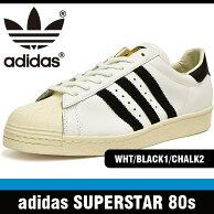 アディダススーパースター80'sブラック/ホワイトadidasSUPERSTAR80'sBlack/White