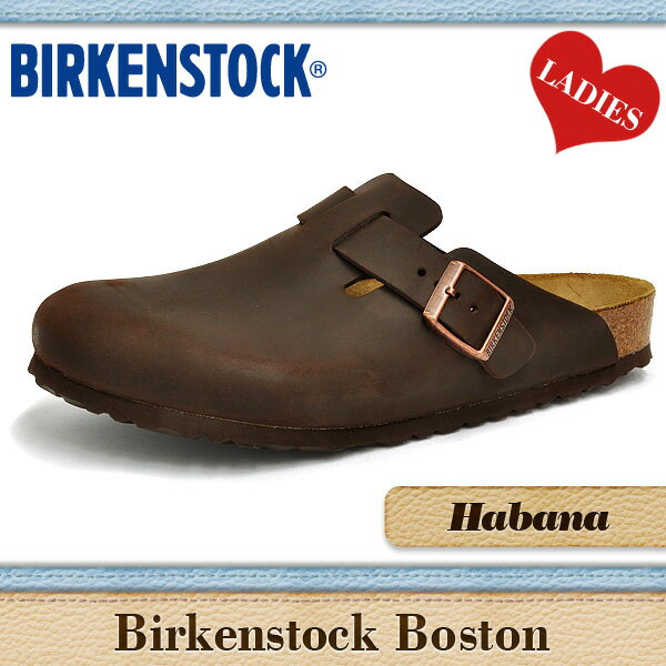 birkenstock boston habana 45