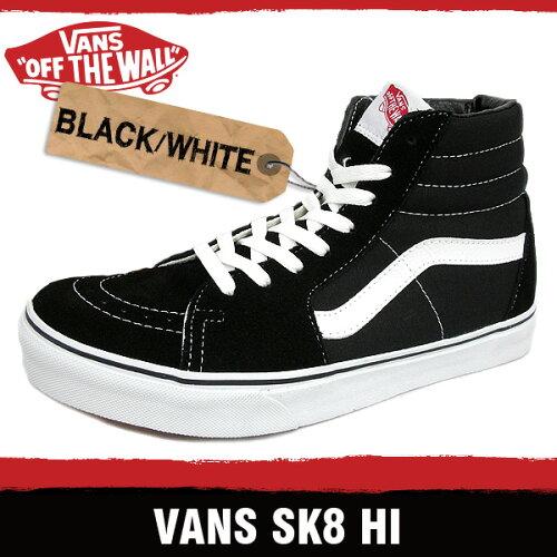 バンズ スニーカー メンズ レディース スケート ハイ ブラック/ホワイト VANS SK8-HI BLACK/WHITE ...