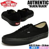 バンズ スニーカー メンズ レディース オーセンティック ブラック/ブラック VANS AUTHENTIC BLACK/BLACK EE3BKA
