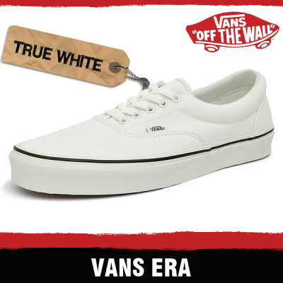 VANS ERA30代メンズにお勧めの白スニーカー