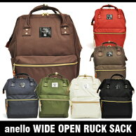 ���ͥ���������å����å�AT-B0193AanelloWIDEOPENRUCKSACK