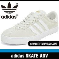 アディダススニーカーメンズスケートアドバンスホワイト/ホワイト/ゴールドadidasSKATEADVCRYWHT/FTWWHT/GOLDMTWHITE/WHITE/GOLDB27378