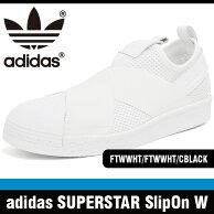 アディダススニーカーレディーススーパースタースリッポンWホワイト/ホワイト/コアブラックadidasSUPERSTARSlipOnWFTWWHT/FTWWHT/CBLACKWHITE/WHITE/PINKBY2885