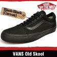 バンズ スニーカー メンズ レディース オールド スクール ブラック/ブラック (キャンバス) VANS OLD SKOOL BLACK/BLACK (CANVAS) D3HBKA