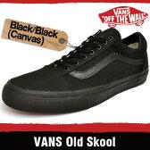 バンズ スニーカー メンズ オールド スクール ブラック/ブラック (キャンバス) VANS OLD SKOOL BLACK/BLACK (CANVAS) D3HBKA