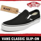 バンズ スニーカー メンズ レディース クラシック スリッポン ブラック VANS CLASSIC SLIP-ON BLACK EYEBLK