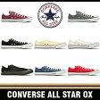 コンバース オールスター OX CONVERSE ALL STAR